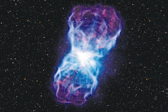 O Quasar SDSS-J1106+1939 é o mais energético até o presente momento.  (divulgação).